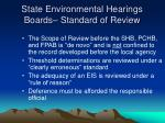 state environmental hearings boards standard of review