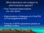 what decisions are subject to administrative appeal