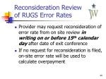 reconsideration review of rugs error rates