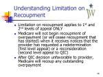 understanding limitation on recoupment