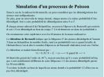 simulation d un processus de poisson11