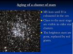 aging of a cluster of stars