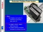 redundant fieldbus power system1