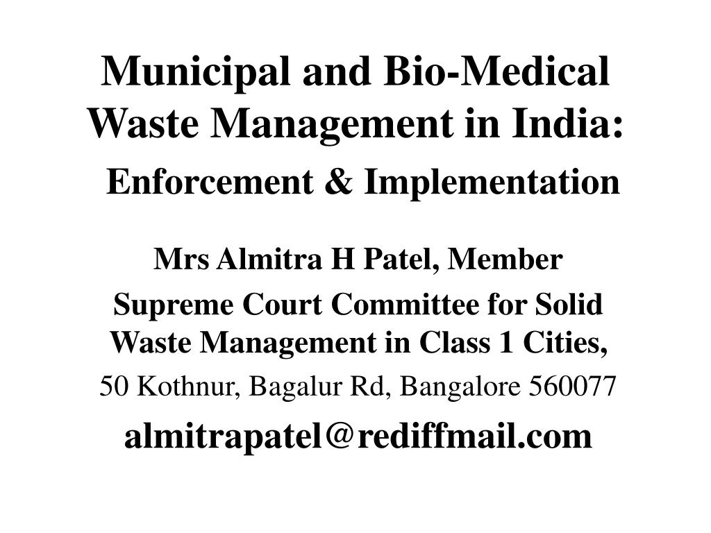 municipal and bio medical waste management in india l.