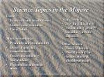 science topics in the mojave
