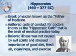 hippocrates 460 377 bc