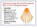 akhenaten made the aten the supreme deity of new kingdom egypt