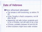 date of hebrews15