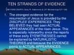 ten strands of evidence beyond death gary r habermas j p moreland pp127 128