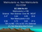 matriculants vs non matriculants ou com15