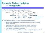 dynamic option hedging the greeks