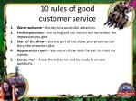 10 rules of good customer service