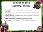 10 rules of good customer service1