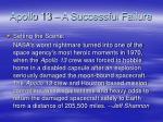 apollo 13 a successful failure