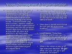 vision development implementation