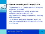economic interest group theory cont