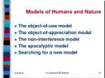 models of humans and nature