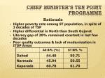 chief minister s ten point programme