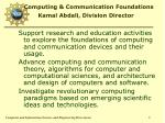 computing communication foundations kamal abdali division director