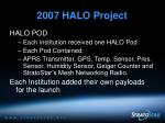 2007 halo project27