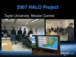 2007 halo project28