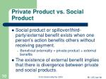 private product vs social product10