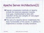 apache server architecture 2