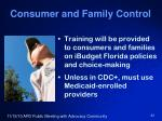 consumer and family control