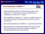core purposes of ng9 1 1