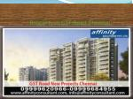 property in gst road chennai3