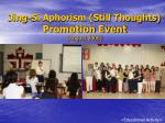 jing si aphorism still thoughts promotion event august 2008