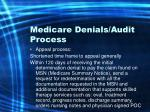 medicare denials audit process
