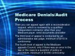 medicare denials audit process16