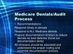 medicare denials audit process17