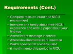 requirements cont12