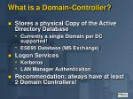 what is a domain controller