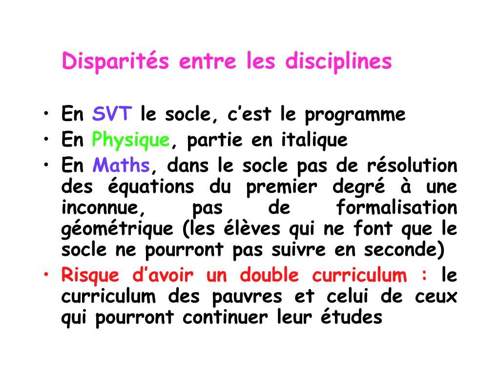 Disparités entre les disciplines