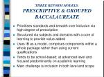 three reform models prescriptive grouped baccalaureate