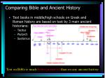 comparing bible and ancient history