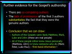 further evidence for the gospel s authorship