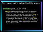 testimonies on the authorship of the gospels
