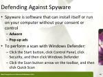 defending against spyware