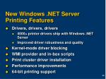 new windows net server printing features