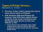 types of printer drivers 2 monolithic vs in box