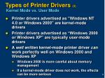 types of printer drivers 3 kernel mode vs user mode