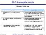 soc accomplishments4
