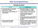 soc accomplishments5