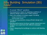 why building simulation bs tools