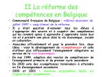 ii la r forme des comp tences en belgique