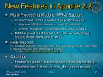 new features in apache 2 2